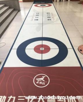 2021冰棋体育赛事新模式+互联网研学基地