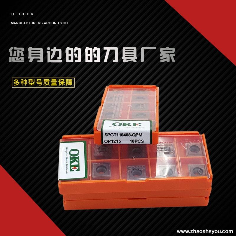 OKE数控刀片WCMX030208B-ZK OP1215